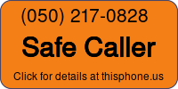 Phone Badge for 0502170828